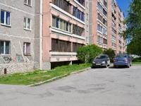 叶卡捷琳堡市, Bauman st, 房屋 29Б. 公寓楼
