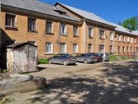 叶卡捷琳堡市, Bauman st, 房屋 30А. 公寓楼