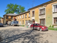 Екатеринбург, улица Баумана, дом 30Б. многоквартирный дом