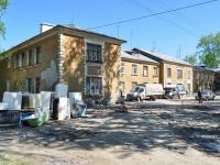 叶卡捷琳堡市, Bauman st, 房屋 30Б. 公寓楼