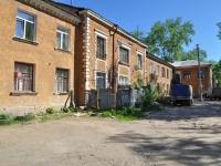 Yekaterinburg, Bauman st, house 30. Apartment house