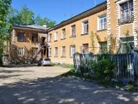 Екатеринбург, Баумана ул, дом 30