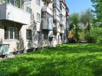 叶卡捷琳堡市, Bauman st, 房屋 32А. 公寓楼