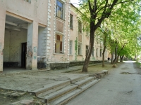 Екатеринбург, Баумана ул, дом 32