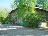 Yekaterinburg, Bauman st, house 39. Apartment house