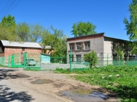 Yekaterinburg, nursery school №446, Bauman st, house 43
