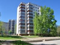 Екатеринбург, Баумана ул, дом 46