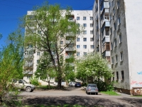 Yekaterinburg, Bauman st, house 46. Apartment house
