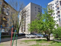 Yekaterinburg, Bauman st, house 48. Apartment house