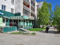 Yekaterinburg, Bauman st, house 49. Apartment house