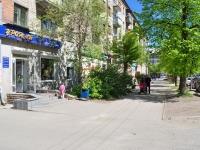 Екатеринбург, Баумана ул, дом 51