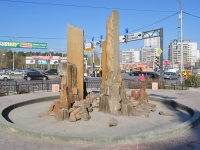 Yekaterinburg, fountain на улице БауманаBauman st, fountain на улице Баумана