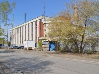 Yekaterinburg, Entuziastov st, house 15. office building