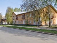 Yekaterinburg, Entuziastov st, house 16. Apartment house