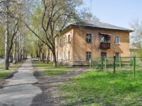 Yekaterinburg, Entuziastov st, house 19. Apartment house