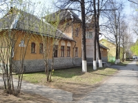 Yekaterinburg, nursery school Гелиос, Entuziastov st, house 20