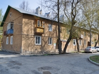 Yekaterinburg, Entuziastov st, house 22. Apartment house