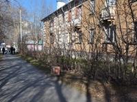 Екатеринбург, Энтузиастов ул, дом 26