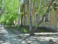 Yekaterinburg, Entuziastov st, house 38. Apartment house