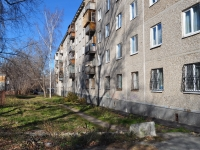 neighbour house: st. Entuziastov, house 42. Apartment house