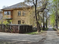 Yekaterinburg, Lobkov st, house 8. Apartment house