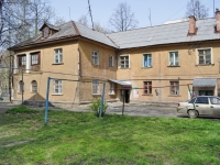neighbour house: st. Lobkov, house 8. Apartment house