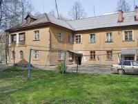 Yekaterinburg, st Lobkov, house 8. Apartment house