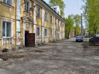 Yekaterinburg, Lobkov st, house 10. Apartment house