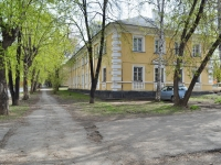 neighbour house: st. Lobkov, house 10. Apartment house