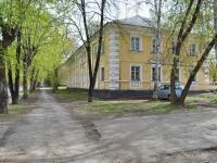 Yekaterinburg, st Lobkov, house 10. Apartment house