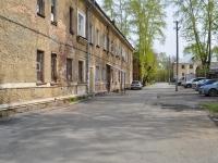 Екатеринбург, улица Лобкова, дом 12. многоквартирный дом