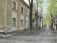 Yekaterinburg, st Lobkov, house 12. Apartment house