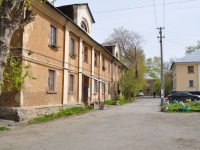 Yekaterinburg, st Lobkov, house 14. Apartment house