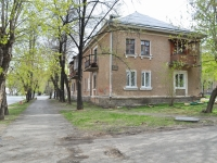 Yekaterinburg, Lobkov st, house 16. Apartment house