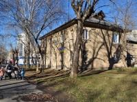 Yekaterinburg, st Lobkov, house 18. Apartment house