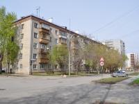 Yekaterinburg, st Lobkov, house 21. Apartment house