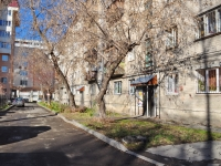 Yekaterinburg, Lobkov st, house 21. Apartment house