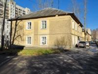 Yekaterinburg, st Lobkov, house 22. Apartment house