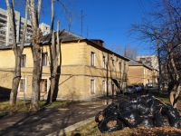 Yekaterinburg, st Lobkov, house 24. Apartment house