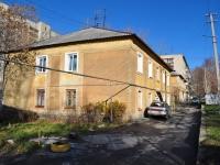 Yekaterinburg, st Lobkov, house 26. Apartment house