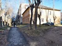 Yekaterinburg, st Lobkov, house 28. Apartment house