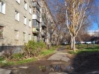Yekaterinburg, st Lobkov, house 30. Apartment house