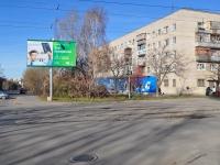 Yekaterinburg, st Lobkov, house 32. Apartment house