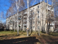 Yekaterinburg, st Lobkov, house 34. Apartment house