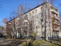 Yekaterinburg, st Lobkov, house 36. Apartment house