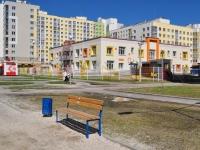 Екатеринбург, детский сад №38, улица Вильгельма де Геннина, дом 35
