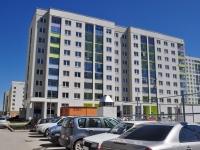 Yekaterinburg, Wilhelm de Gennin st, house 39. Apartment house