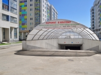 Yekaterinburg, Wilhelm de Gennin st, garage (parking)