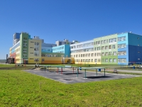 Yekaterinburg, school №16, Pavel Shamanov st, house 24
