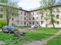 neighbour house: st. Elektrikov, house 2. Apartment house